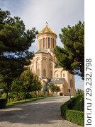 Купить «Holy Trinity Cathedral, Tbilisi», фото № 29232798, снято 2 октября 2018 г. (c) Юлия Бабкина / Фотобанк Лори