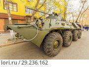 Купить «Russia, Samara, May 2018: BTR-82 armored personnel carrier on a summer sunny day.», фото № 29236162, снято 5 мая 2018 г. (c) Акиньшин Владимир / Фотобанк Лори