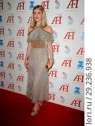 Купить «Arts for India Golden Gala - Arrivals Featuring: Donna Air Where: London, United Kingdom When: 31 May 2017 Credit: WENN.com», фото № 29236938, снято 31 мая 2017 г. (c) age Fotostock / Фотобанк Лори