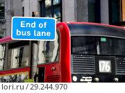 Купить «End of Bus Lane sign, the Strand, London, England, UK.», фото № 29244970, снято 21 сентября 2018 г. (c) age Fotostock / Фотобанк Лори
