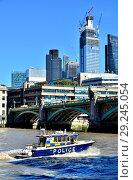 Купить «Police Targa 37 launch passing under Southwark Bridge on the River Thames, London, England, UK.», фото № 29245054, снято 26 сентября 2018 г. (c) age Fotostock / Фотобанк Лори