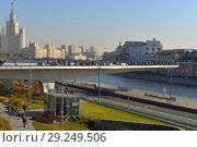 Купить «Floating bridge of Zaryadye Nature-Landscape Park. Golden autumn, Москва», фото № 29249506, снято 15 октября 2018 г. (c) Валерия Попова / Фотобанк Лори
