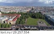 Купить «Flight over the Neva River, St. Petersburg, Russia», видеоролик № 29257554, снято 10 сентября 2018 г. (c) Михаил Коханчиков / Фотобанк Лори