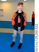 Купить «YOU summer festival at Messe (fair). Featuring: Johnny Orlando Where: Berlin, Germany When: 24 Jun 2018 Credit: WENN.com», фото № 29260522, снято 24 июня 2018 г. (c) age Fotostock / Фотобанк Лори