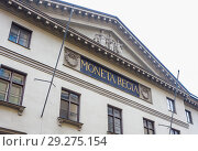 Купить «Moneta Regia Portal in Munich. Bavaria. Germany», фото № 29275154, снято 27 января 2018 г. (c) Николай Коржов / Фотобанк Лори