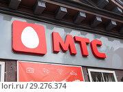 Логотип и буквы мобильного оператора МТС (2018 год). Редакционное фото, фотограф Кекяляйнен Андрей / Фотобанк Лори