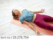 Купить «woman doing yoga corpse pose at studio», фото № 29278754, снято 21 июня 2018 г. (c) Syda Productions / Фотобанк Лори