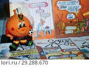Купить «Exhibits on display at the 'Espacio Seleccion' exhibition in the Telefonica flagship store in Madrid, Spain. Featuring: Atmosphere Where: Madrid, Community...», фото № 29288670, снято 17 июня 2018 г. (c) age Fotostock / Фотобанк Лори