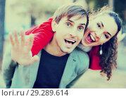 Купить «Portrait of laughing adults loving each other», фото № 29289614, снято 13 ноября 2018 г. (c) Яков Филимонов / Фотобанк Лори