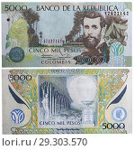 Купить «5000 pesos banknote, Jose Asuncion Silva, Colombia, 2013.», фото № 29303570, снято 15 ноября 2019 г. (c) age Fotostock / Фотобанк Лори