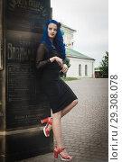 Купить «Rock girl with blue hair on a city street», фото № 29308078, снято 25 июня 2018 г. (c) Дмитрий Черевко / Фотобанк Лори