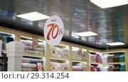 Купить «Big sale sign hanging in store of mall with discounts», видеоролик № 29314254, снято 5 апреля 2020 г. (c) Константин Шишкин / Фотобанк Лори