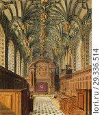 Купить «Wild Charles - Hampton Court Palace - the Chapel.», фото № 29336514, снято 20 июня 2019 г. (c) age Fotostock / Фотобанк Лори