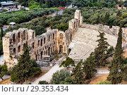 Odeon of Herodes Atticus (160s AD), Athens, Greece. Стоковое фото, фотограф Ivan Vdovin / age Fotostock / Фотобанк Лори