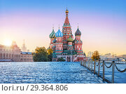 Купить «Покровский собор ранним осенним утром Intercession Cathedral on Red Square», фото № 29364806, снято 11 октября 2018 г. (c) Baturina Yuliya / Фотобанк Лори