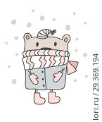 Купить «Christmas scandinavian style design. Hand drawn vector illustration of a cute funny winter bear in a muffler, going for a walk. Isolated objects on white background. Concept for kids apparel, nursery print», иллюстрация № 29369194 (c) Happy Letters / Фотобанк Лори