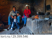 Купить «The PACC project in the departments of Cusco and Apurimac and that of JDDP with the Albero della vita, They worked on improving the living conditions of...», фото № 29399546, снято 25 октября 2012 г. (c) age Fotostock / Фотобанк Лори