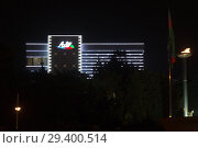 Купить «Ночной вид на здание главного азербайджанского информационно-развлекательного телеканала AZTV. Азербайджанская Телевизионная и Радиовещательная Компания. Баку», фото № 29400514, снято 23 сентября 2018 г. (c) Евгений Ткачёв / Фотобанк Лори