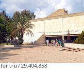 Купить «Вид на здание Тель-Авивского музея изобразительных искусств. Израиль», фото № 29404858, снято 8 октября 2012 г. (c) Ирина Борсученко / Фотобанк Лори