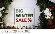 Купить «Digitally generated video of winter sale 4k», видеоролик № 29407302, снято 15 декабря 2018 г. (c) Wavebreak Media / Фотобанк Лори