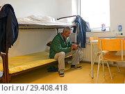 Купить «Germany, North Rhine-Westphalia - Refugees in NRW», фото № 29408418, снято 31 октября 2014 г. (c) Caro Photoagency / Фотобанк Лори