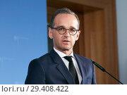 Купить «Berlin, Germany - Federal Foreign Minister Heiko Maas.», фото № 29408422, снято 23 июля 2018 г. (c) Caro Photoagency / Фотобанк Лори