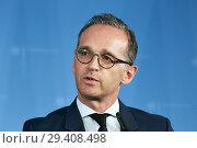 Купить «Berlin, Germany - Federal Foreign Minister Heiko Maas.», фото № 29408498, снято 23 июля 2018 г. (c) Caro Photoagency / Фотобанк Лори