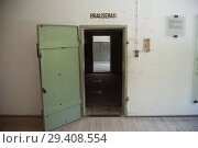 Купить «Dachau, Germany, Gas chamber in the concentration camp memorial Dachau», фото № 29408554, снято 3 июня 2017 г. (c) Caro Photoagency / Фотобанк Лори