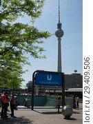 Купить «Berlin, Germany, subway station on Alexanderplatz in Berlin-Mitte», фото № 29409506, снято 29 мая 2017 г. (c) Caro Photoagency / Фотобанк Лори