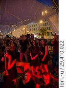 Купить «Poznan, Poland, concert at the Malta Festival Poznan», фото № 29410022, снято 20 июня 2018 г. (c) Caro Photoagency / Фотобанк Лори