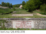 "Купить «""Bavaria, Germany - concentration camp memorial Flossenbuerg, """"Valley of Death"""" with the pyramid of ashes""», фото № 29410378, снято 5 мая 2018 г. (c) Caro Photoagency / Фотобанк Лори"