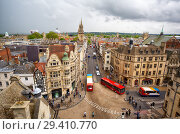 Купить «View from the top of Carfax Tower to the center of the Oxford city. Oxford University. England», фото № 29410770, снято 15 мая 2009 г. (c) Serg Zastavkin / Фотобанк Лори