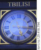 Купить «Georgia, Tbilisi, Shota Rustaveli Avenue, clock,.», фото № 29418794, снято 29 сентября 2018 г. (c) age Fotostock / Фотобанк Лори