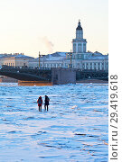 Купить «St. Petersburg in the winter. People walk along the frozen Neva River against the background of the Palace Bridge and the building of the Kunstkamera Museum», фото № 29419618, снято 31 января 2018 г. (c) Виктория Катьянова / Фотобанк Лори