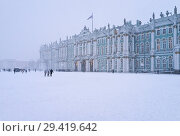 Купить «Saint Petersburg in winter. Palace Square and the Hermitage Museum in the heavy snow», фото № 29419642, снято 4 февраля 2018 г. (c) Виктория Катьянова / Фотобанк Лори