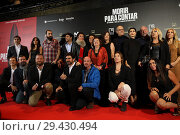 Купить «The premiere of the Official Section of the documentary MORIR PARA CONTAR at the Madrid Premiere Week. Hernán Zin, the director, interviews other journalists...», фото № 29430494, снято 13 ноября 2018 г. (c) age Fotostock / Фотобанк Лори