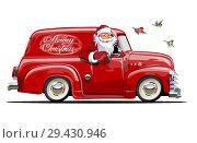 Купить «Cartoon retro Christmas van with Santa Claus», иллюстрация № 29430946 (c) Александр Володин / Фотобанк Лори