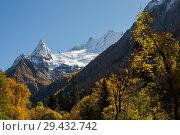 Купить «Dombay-Ulgen mountain and valley», фото № 29432742, снято 13 октября 2017 г. (c) Донцов Евгений Викторович / Фотобанк Лори