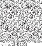 Купить «Seamless pattern for Christmas on a white background with flourish vector xmas elements of calligraphy. Beautiful pattern for a luxurious gift wrapping paper, t-shirts, greeting cards», иллюстрация № 29435302 (c) Happy Letters / Фотобанк Лори