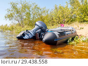 Купить «Inflatable boat with a motor on the bank of the river in the spring spill ..», фото № 29438558, снято 15 июля 2017 г. (c) Акиньшин Владимир / Фотобанк Лори