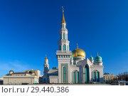 Купить «Московская соборная мечеть», фото № 29440386, снято 16 ноября 2018 г. (c) Татьяна Белова / Фотобанк Лори