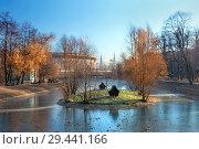 Купить «Москва. Городской осенний пейзаж в Екатерининском парке. Тонкий лед на пруду в ноябре.», фото № 29441166, снято 16 ноября 2018 г. (c) Татьяна Белова / Фотобанк Лори