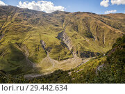 Купить «Scenic view from Georgian Military Road to valley of Aragvi River», фото № 29442634, снято 24 сентября 2018 г. (c) Юлия Бабкина / Фотобанк Лори