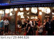 Opening restaurant Maison Umami at Schlesische Strasse. Berlin, Germany... (2018 год). Редакционное фото, фотограф AEDT / WENN.com / age Fotostock / Фотобанк Лори