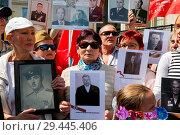 Hundreds gathered in Trafalgar Square and march viaWhitehall,Big... (2018 год). Редакционное фото, фотограф Dinendra Haria / WENN / age Fotostock / Фотобанк Лори
