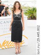 Купить «71st annual Cannes Film Festival - Un Certain Regard - Jury Photocall Featuring: Virginie Ledoyen Where: Cannes, France When: 09 May 2018 Credit: Euan Cherry/WENN.», фото № 29445802, снято 9 мая 2018 г. (c) age Fotostock / Фотобанк Лори