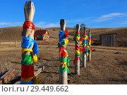 Купить «Коновязь столб для привязи лошадей », фото № 29449662, снято 11 ноября 2018 г. (c) Валерий Митяшов / Фотобанк Лори