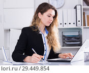 Young and smiling businesswoman in jacket. Стоковое фото, фотограф Яков Филимонов / Фотобанк Лори