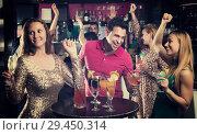Купить «Teenagers celebrating end of session», фото № 29450314, снято 20 апреля 2017 г. (c) Яков Филимонов / Фотобанк Лори
