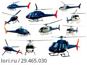 Купить «Collection of helicopters isolated», фото № 29465030, снято 25 октября 2017 г. (c) Яков Филимонов / Фотобанк Лори